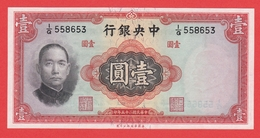 CHINE - Central Bank Of China - 1 Yuan De 1936 - Pick 216a - Chine