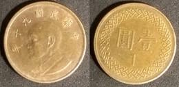 Taiwan - 1 Dollar 2001 Used (tn010) - Taiwan