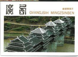 Chine Un Lot De 20 Entiers Postaux Cartes (vues De Guangxi) - 1949 - ... People's Republic