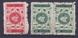 Taiwan 1956 Mi. 229, 232     0.40 & 2.00 $ Staatliche Chinesische Post - 1945-... Republic Of China