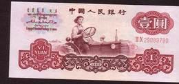 CHINE - REPUBLIQUE 1 Yuan 1960 - Pick 874a - Chine