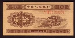 CHINE - REPUBLIQUE De CHINE - 1 Fen De 1953 - Pick 860c - Chine
