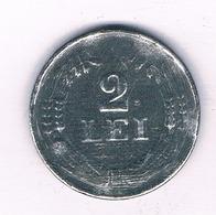 2 LEI 1941 ROEMENIE /3952/ - Rumänien