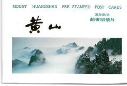 Chine Un Lot De 20 Entiers Postaux Cartes (vues Du Mon Huangshan) - 1949 - ... People's Republic