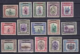 NORTH BORNEO 1947, SG# 335-349, CV £95, Animals, MH - Borneo Del Nord (...-1963)