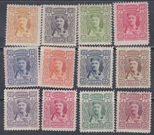 Monténégro N° 76 / 87 X Prince Nicolas  La Série Des 12 Valeurs  Trace De Charnière Sinon TB - Montenegro
