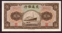 CHINE - Bank De Communications - 5 Yuan De 1941 - Pick 157a - Chine