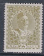 Monténégro Timbre D'avis De Réception N° 6 X 25 P. Olive  Trace De Charnière Sinon TB - Montenegro