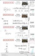 Chine Un Lot De 25 Entiers Postaux Cartes Oblitérés Divers. - 1949 - ... People's Republic