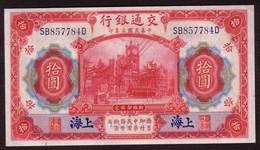 CHINE - Bank De Communications - 10 Yuan  01 10 1914 - Pick 118o - Chine