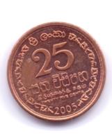 SRI LANKA 2005: 25 Cents, KM 141.2b - Sri Lanka