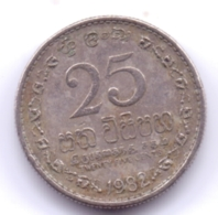 SRI LANKA 1982: 25 Cents, KM 141 - Sri Lanka