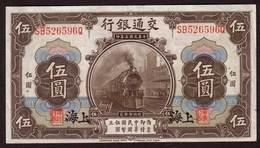 CHINE - Bank De Communications - 5 Yuan  01 10 1914 - Pick 117o - Chine