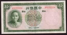 CHINE - Bank De Chine - 10 Yuan  1937 - Pick 81 - Chine