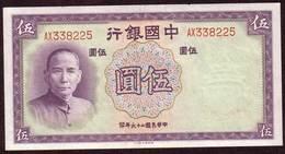 CHINE - Bank De Chine - 5 Yuan  1937 - Pick 80 - Cina