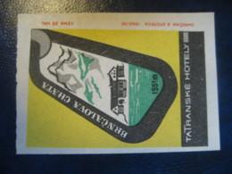 Tatranske Hotely Hotel TATRA Mountains Tatras Climbing Poster Stamp Vignette CZECHOSLOVAKIA Label Slovakia Poland - Arrampicata