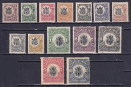 TANGANYIKA 1922/24, SG# 74-87, CV £140, Short Set, Animals, MH - Tanganyika (...-1932)