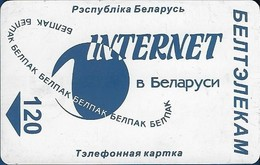 Belarus - Beltelecom - Internet In Belarus (blue), Chip Tarif26, 04.1999, 120U, Used - Belarus