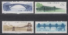 PR CHINA 1962 - Ancient Chinese Bridges  MNH** OG - 1949 - ... People's Republic