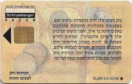 Israel - Bezeq - Money Card 3, Exp. 03.1996, 20Units, 10.000ex, Used - Israel
