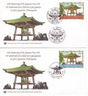 NATIONS-UNIES : 2004 - Lot De 2 FDC - Cloche De La Paix Japonaise -  NY, Genève - Gemeinschaftsausgaben New York/Genf/Wien