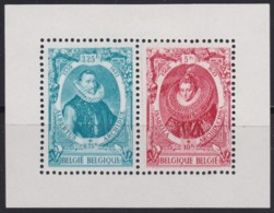 Belgie .   OBP .   Blok 17  .     .  ** .   Postfris   .   /   .  Neuf SANS Charniere - Blocks & Sheetlets 1924-1960