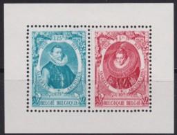 Belgie .   OBP .   Blok 17        .   * .    Ongebruikt Met Charnier.   /   .  Neuf Avec Charniere - Blocks & Sheetlets 1924-1960
