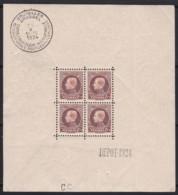 Belgie .   OBP .   Blok 1 (zegels: **)  2 Scans     .   * .    Ongebruikt Met Charnier.   /   .  Neuf Avec Charniere - Blocks & Sheetlets 1924-1960