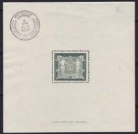 Belgie .   OBP .   Blok 2 (zegel: **)  2 Scans     .   * .    Ongebruikt Met Charnier.   /   .  Neuf Avec Charniere - Blocks & Sheetlets 1924-1960