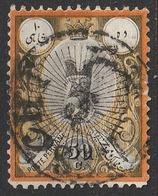 Perse Iran 1882 N° 36 Nasser-Edin Shah Qajar (G14) - Irán