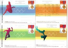 Chine Un Lot De 6 Cartes, Entiers Postaux Théme Jeux Olympiques. - 1949 - ... People's Republic