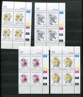Bophuthatswana Mi# 186-9 Zylinderblocks Postfrisch/MNH Controls - Flora Flowers - Bophuthatswana