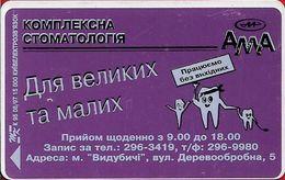 Ukraine - Ukrtelecom - Stomatology, Chip Tarif15, 1680Units, 15.000ex, Used - Ukraine