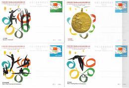 Chine Un Lot De 16 Cartes Neuves, Entiers Postaux Thème Jeux Olympiques. - 1949 - ... People's Republic