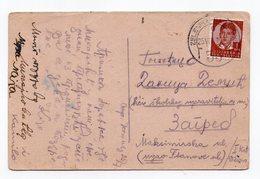 1938 YUGOSLAVIA, MONTENEGRO, TPO 33 ZELENIKA-SARAJEVO, SENT TO ZAGREB, USED ILLUSTRATED POSTCARD - Yugoslavia
