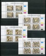 Bophuthatswana Mi# 273-6 Zylinderblocks Postfrisch/MNH Controls - Maps - Bofutatsuana