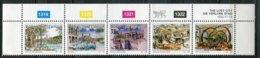 Bophuthatswana Mi# 285-9 Zylinderblocks Postfrisch/MNH Controls - Tourism - Bofutatsuana