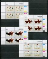 Bophuthatswana Mi# 290-3 Zylinderblocks Postfrisch/MNH Controls - Fauna Birds - Bofutatsuana