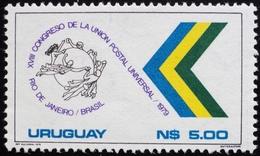 1979 URUGUAY MNH Congreso UPU Congress In Rio De Janeiro Union Postal Yvert 1037 - Uruguay