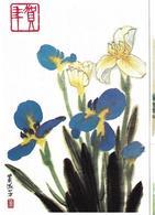 Chine Un Lot De 5 Cartes Neuves, Entiers Postaux Thème (fleurs) - 1949 - ... People's Republic