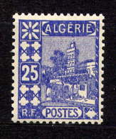 ALGERIE  - 136** - MOSQUEE SIDI ABDERAHMANE - Nuovi