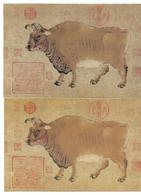 Chine Un Lot De 7 Cartes Neuves, Entiers Postaux Thème (boeufs) - 1949 - ... People's Republic
