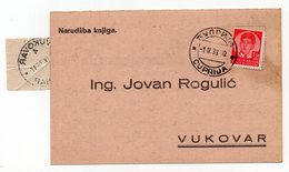 1938 YUGOSLAVIA, SERBIA, CUPRIJA TO VUKOVAR, KING PETER, BOOK ORDER CORRESPONDENCE CARD, USED - Yugoslavia