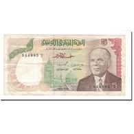 Billet, Tunisie, 5 Dinars, 1980, 1980-10-15, KM:75, TB - Tunisia