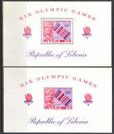 M1248 ✅ Sport Olympics 1967 Liberia 2 S/s MNH ** Imp Imperf - Summer 1968: Mexico City