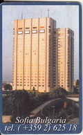 BULGARIA(chip) - Kempinski Hotel, Bulfon Telecard 50 Units, Chip GEM6, Tirage 10000, 03/00, Used - Werbung