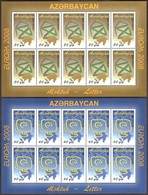 156 - Azerbaijan - 2008 - Europa - Letter - 2 Sheetlets Of 10v - Lemberg-Zp - Azerbaiján