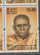 SRI  LANKA, 2017, MNH, MONK, BUDDHISM,1v - Buddhism
