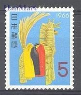 Japan 1965 Mi 906 MNH ( ZS9 JPN906 ) - Chevaux