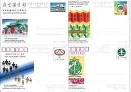 Chine Un Lot De 20 Cartes, Entiers Postaux - 1949 - ... People's Republic
